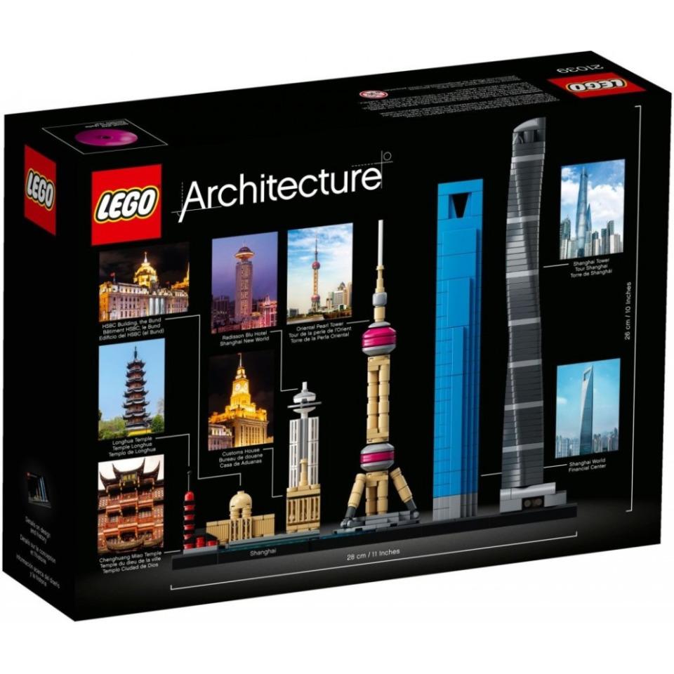 Obrázek 1 produktu LEGO Architecture 21039 Šanghaj