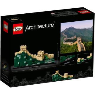 Obrázek 3 produktu LEGO Architecture 21041 Velká čínská zeď