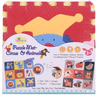 Obrázek 4 produktu Pěnové puzzle cirkus 32x32x1cm
