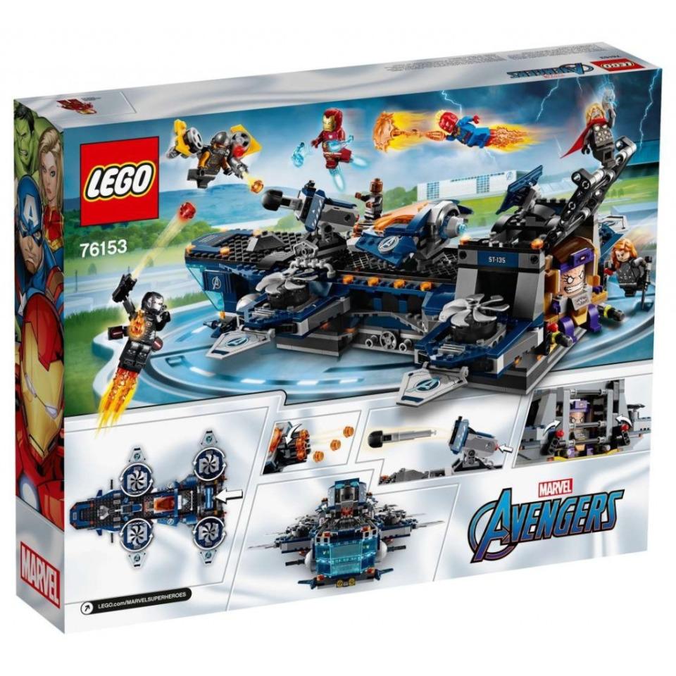 Obrázek 1 produktu LEGO Super Heroes 76153 Helicarrier Avengerů