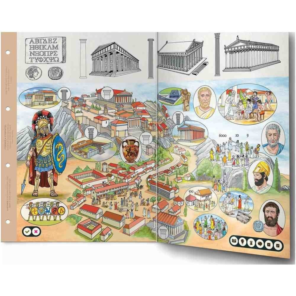 Obrázek 3 produktu Albi Kouzelné čtení Dvoulist - Starověké Řecko