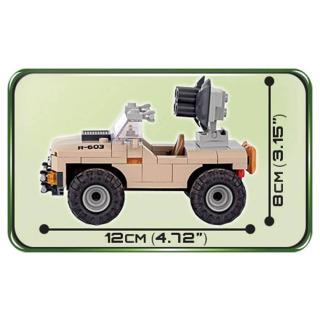 Obrázek 3 produktu Cobi 2199 Small Army Desert Artilery Vehicle 100 k 1 f