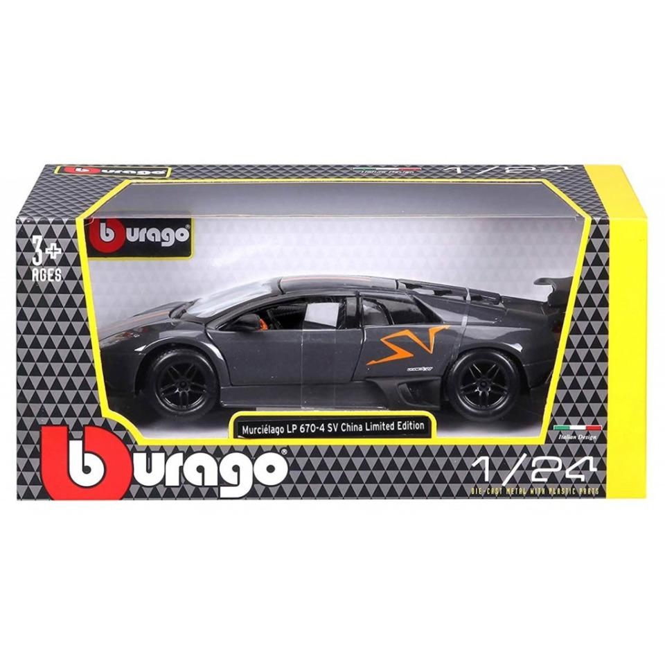 Obrázek 2 produktu Burago Lamborghini MURCIELAGO LP 670-4 SV Metallic Grey 1:24