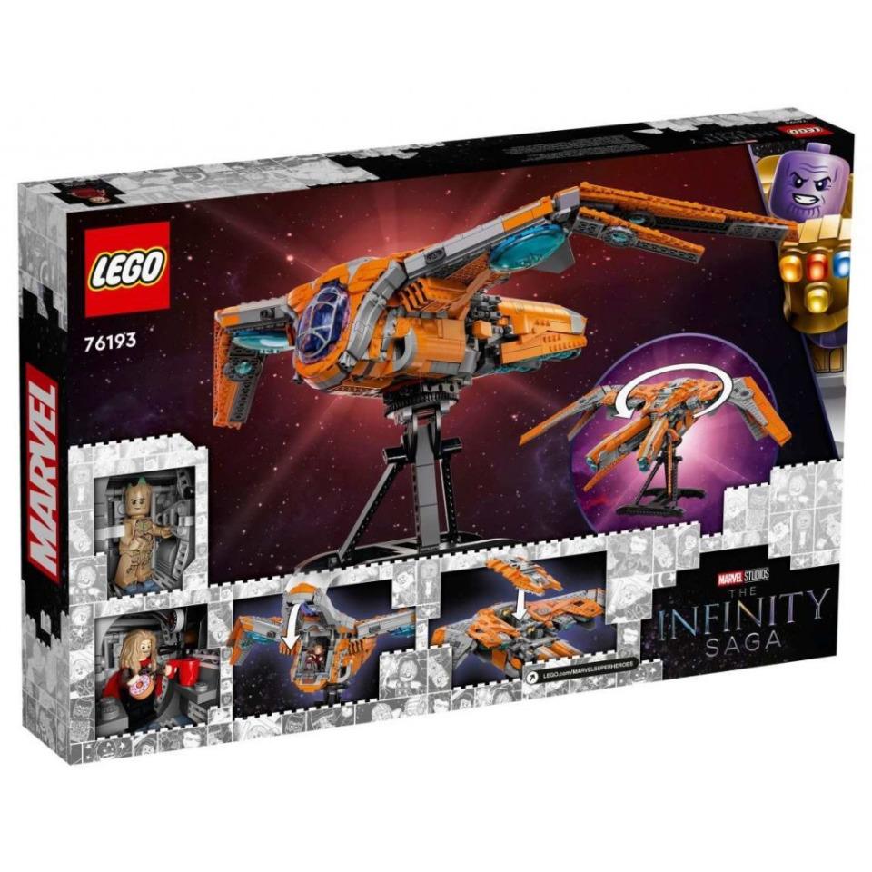 Obrázek 4 produktu LEGO Super Heroes 76193 Loď Strážců