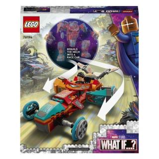 Obrázek 3 produktu LEGO Super Heroes 76194 Sakaarianský Iron Man Tonyho Starka