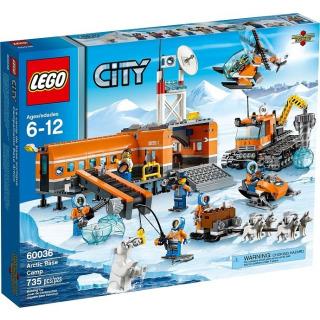 Obrázek 1 produktu LEGO CITY ARKTIS 60036 Polární základní tábor