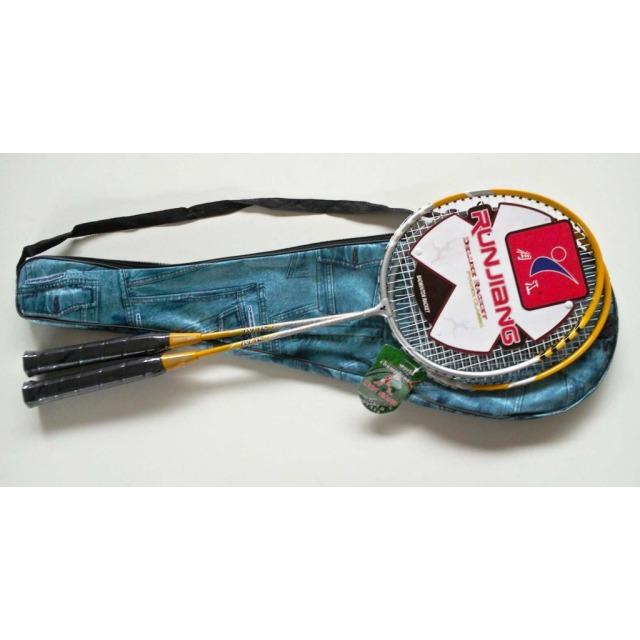 Obrázek produktu Badminton Aluminium v pouzdře