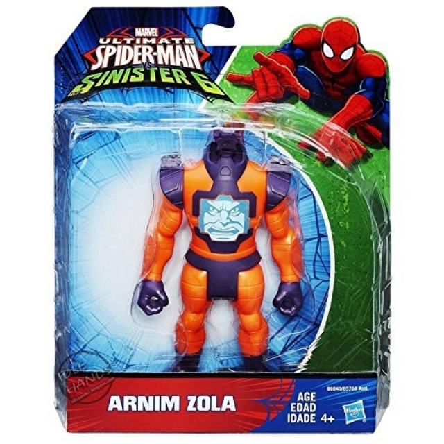 Obrázek produktu Spiderman Akční figurka Arnim Zola 15 cm, Hasbro B6849