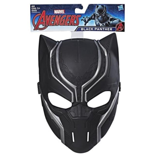 Obrázek produktu Avengers hrdinská maska Black Panther