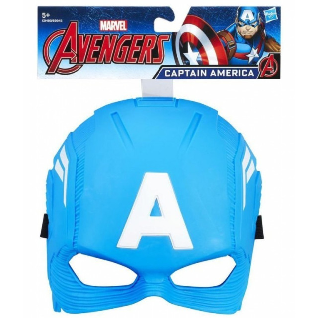 Obrázek produktu Avengers hrdinská maska Captain America