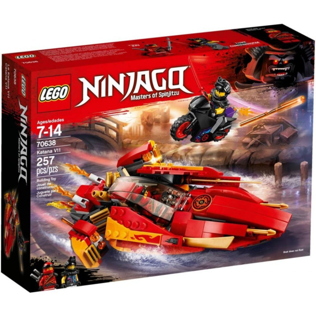 Obrázek produktu LEGO Ninjago 70638 Katana V11