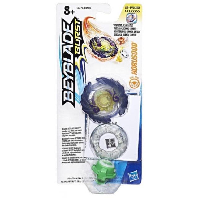 Obrázek produktu BeyBlade Burst kotouč Horusood, Hasbro C2270