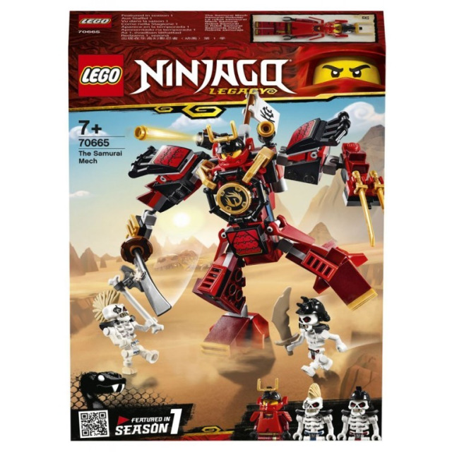 Obrázek produktu LEGO Ninjago 70665 Samurajův robot