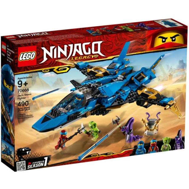 Obrázek produktu LEGO Ninjago 70668 Jayův bouřkový štít