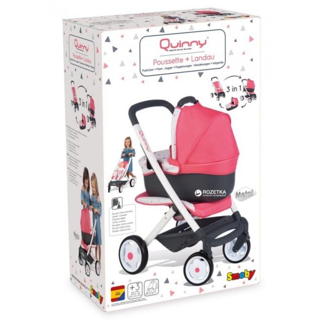 Obrázek produktu SMOBY kombinovaný kočárek Maxi Cosi pro panenky