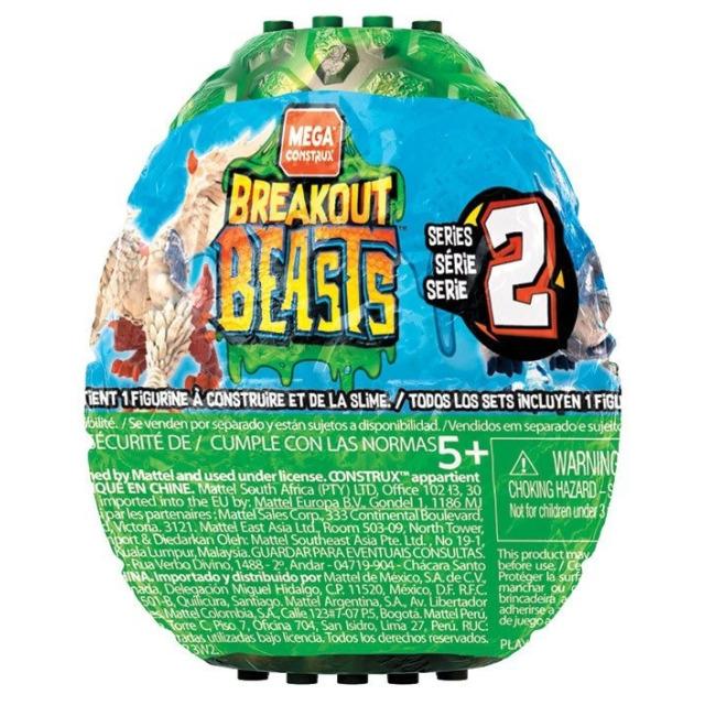 Obrázek produktu Breakout Beasts Vajíčko Drak ve slizu série 2, Mattel GCK31
