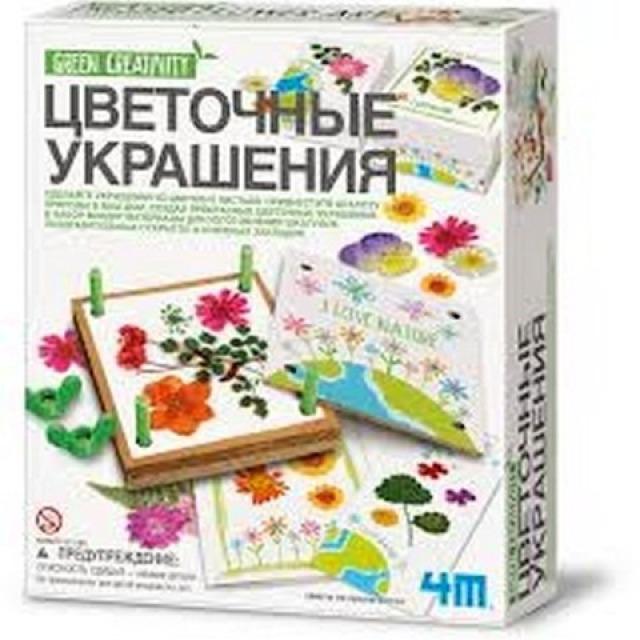 Obrázek produktu Výroba dekorace z květin