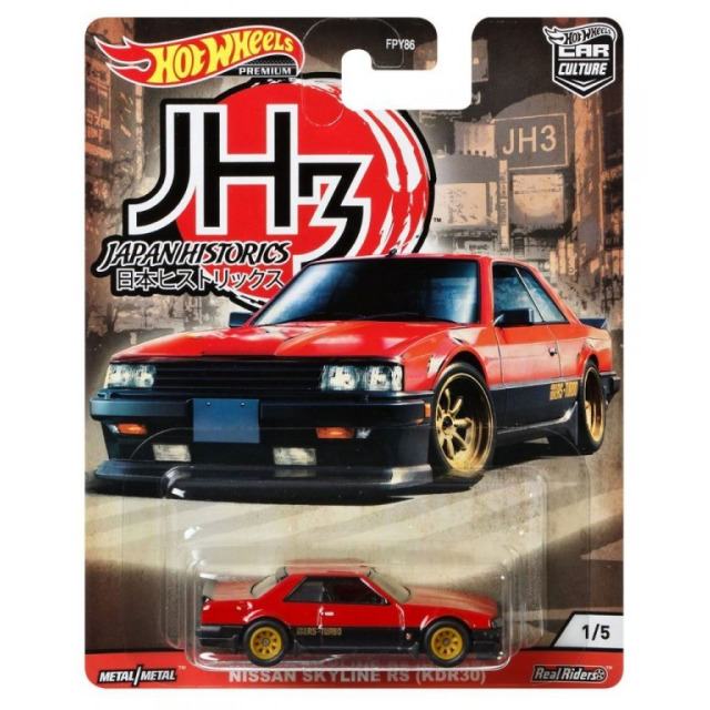 Obrázek produktu Hot Wheels NISSAN SKYLINE RS (KDR30) 1/5, Mattel GPJ84