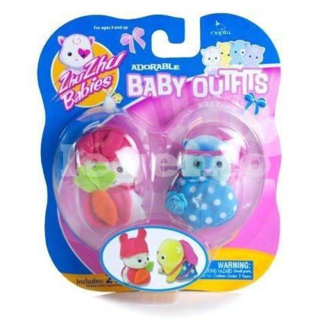 Obrázek produktu Zhu Zhu Babies - Obleček pro miminko