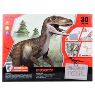 Obrázek 1 produktu Tesání Velociraptor + omalovánky