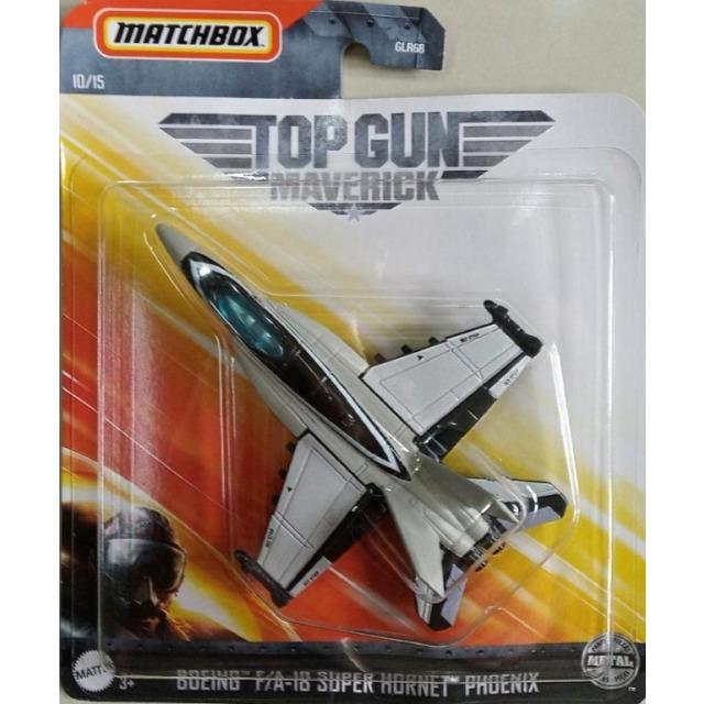Obrázek produktu Mattel Matchbox® TOP GUN Boeing F/A-18 Super Hornet Phoenix, GVW40