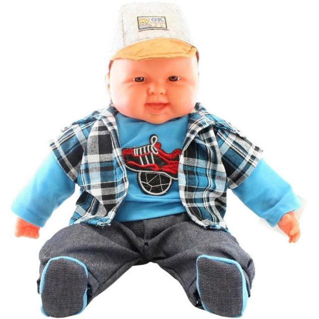Obrázek produktu Miminko velké - kluk v košili