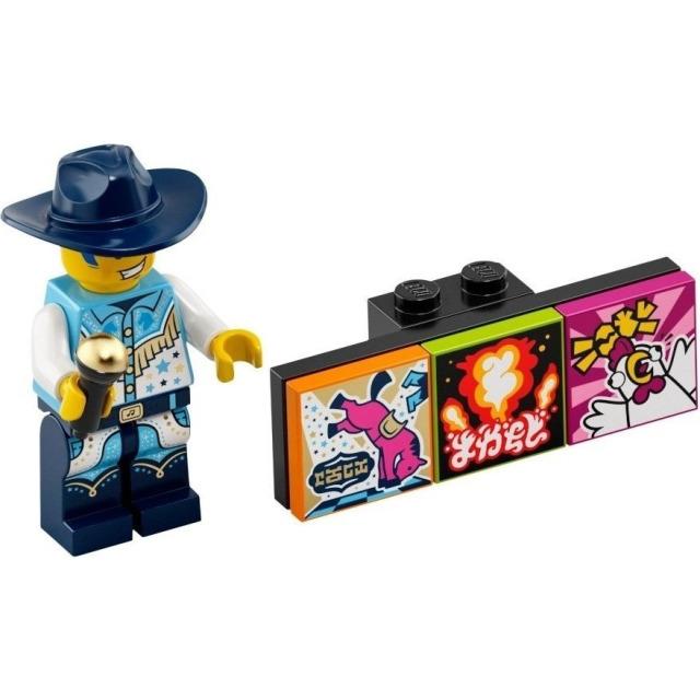 Obrázek produktu LEGO VIDIYO 43101 Minifigurka Bandmate Diskovboj