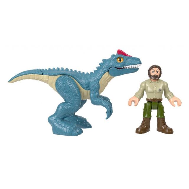Obrázek produktu Fisher Price Imaginext ALLOSAURUS s figurkou, Mattel GKM66