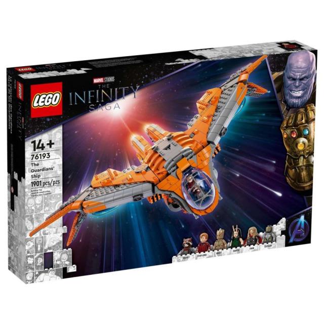 Obrázek produktu LEGO Super Heroes 76193 Loď Strážců