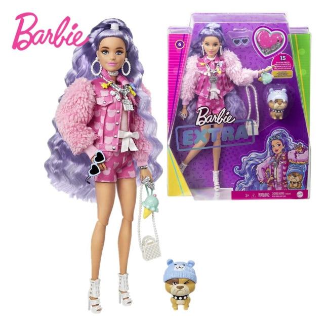 Obrázek produktu Barbie Extra Stylová dlouhovláska s buldočkem, Mattel GXF08